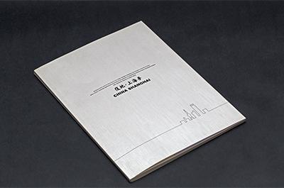 特殊工艺书籍13.jpg